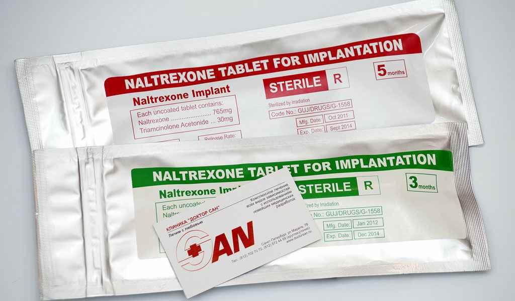 Имплантация Налтрексона в Абрамовке цена